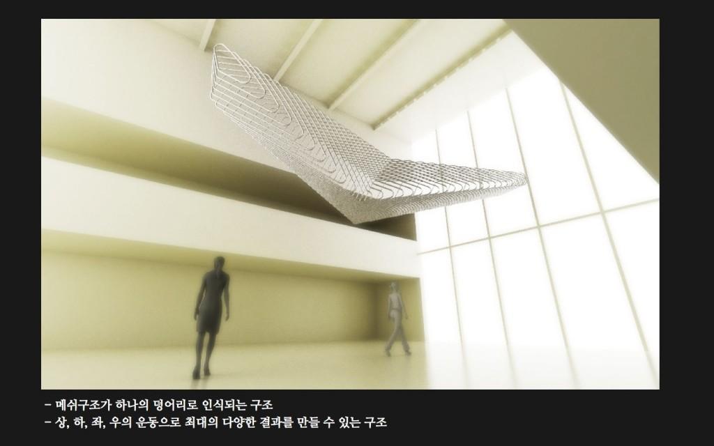 융기원조형물_원장님.019