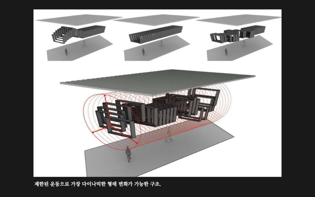 융기원조형물_원장님.024